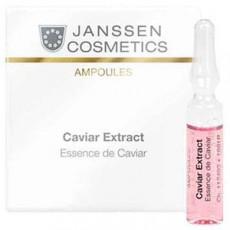 Janssen Caviar Extract 魚子精華安瓶