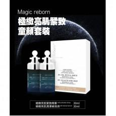 Magic Reborn Advanced Glow Activating Serum Set 極緻亮肌緊緻童顏套裝