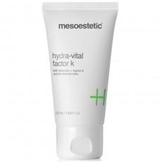 mesoestetic hydra-vital factor k 強效修復保濕霜