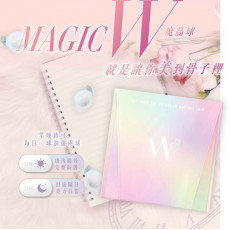 美神契約-暮光美白 MAGIC W