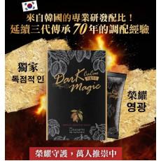 Dark Magic Cacao 黑魔可可