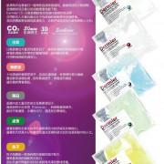 DERMIER Aloe Vera Co2 Gel Mask 蘆薈抗敏注氧面膜