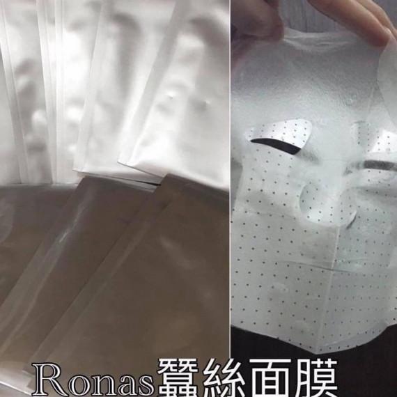 RONAS 蠶絲面膜